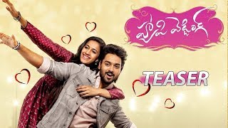 Happy Wedding Movie Teaser | Sumanth Ashwin | Niharika Konidela | #HappyWeddingTeaser