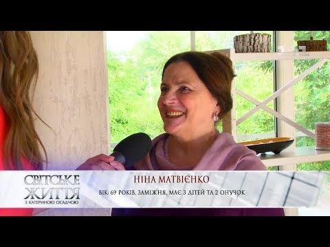 Ніна Матвієнко про друге весілля доньки: Доля робить так, як має бути