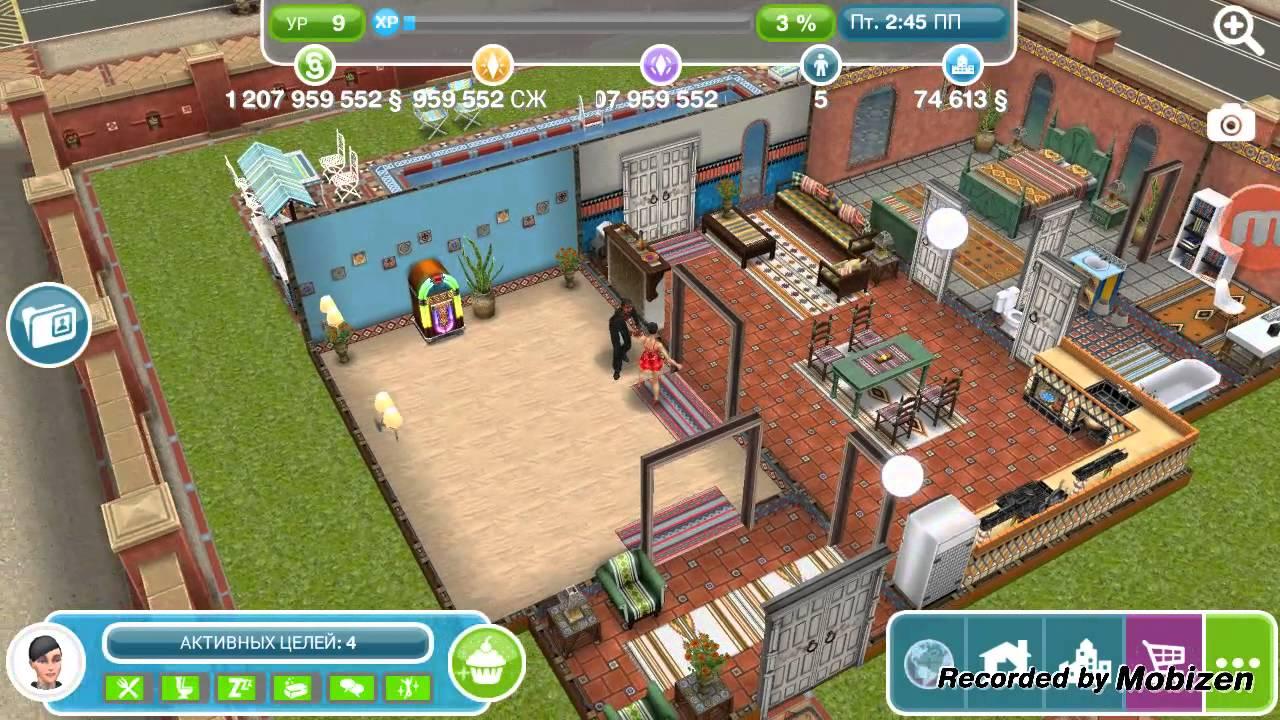 Sims freeplay 3 серия 1ч танец на долгую память