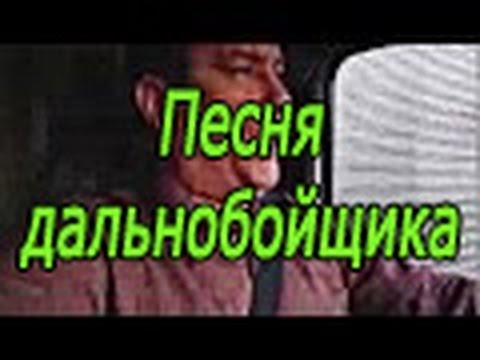 Владимир Высоцкий все песни слушать онлайн или скачать 3 бесплатно на