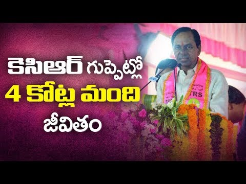 CM KCR Shocking Decision For Opposition Leaders | ABN Telugu