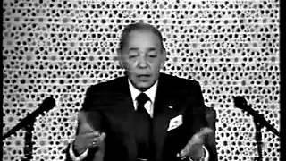 Hassan II insulte les Marocains الحسن الثاني يهدد المغاربة