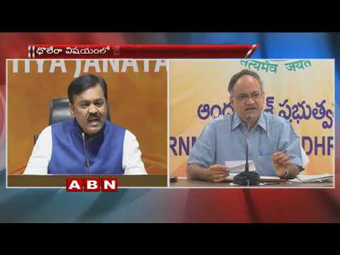 AP Planning Board Vice Chairman Kutumba Rao Counter To  BJP MP GVL Narasimha Rao | ABN Telugu