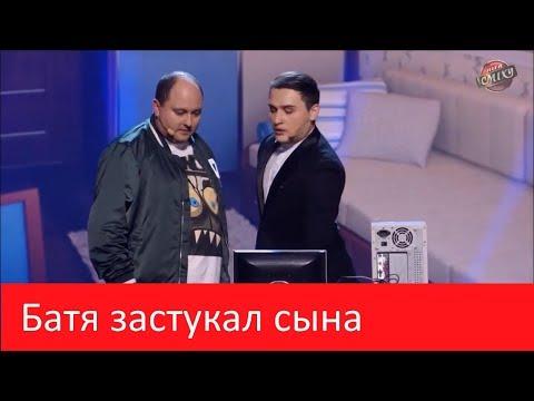 Батя застукал сына - Лысый ржал ДО СЛЕЗ! | Парни порвали тренеров и зал!