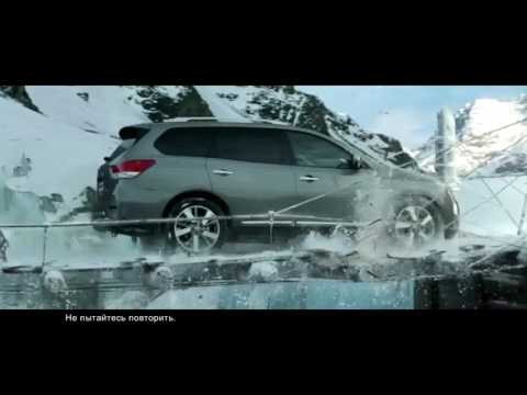 Nissan Pathfinder commercial