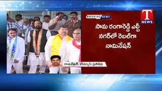 Seats Allocation Clashes In Kutami - Telangana  live Telugu - netivaarthalu.com