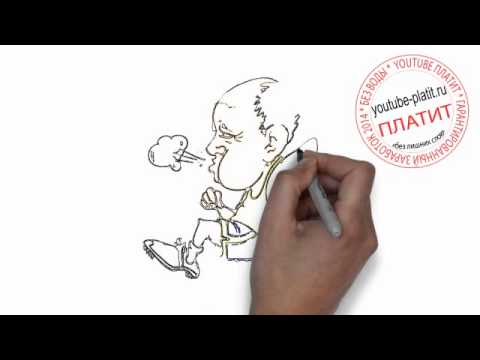 Видео как нарисовать деда карандашом поэтапно