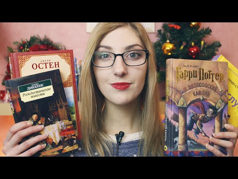 Лучшие книги 2014 | Классическая и современная литература