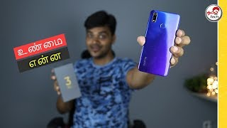 Realme 3 Pro Unboxing & Quick REVIEW | ரீலா இல்ல ரியலா
