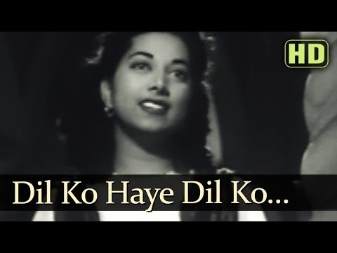 Dil Ko Hai Dil Ko (HD) - Dastan 1950 Songs - Raj Kapoor - Suraiya...