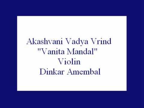 Akashwani Vadya Vrind music Vanita Mandal- Dinkar Amembal