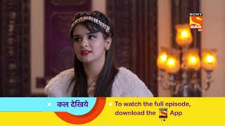 Aladdin - अलादीन - Ep 342 - Coming Up Next