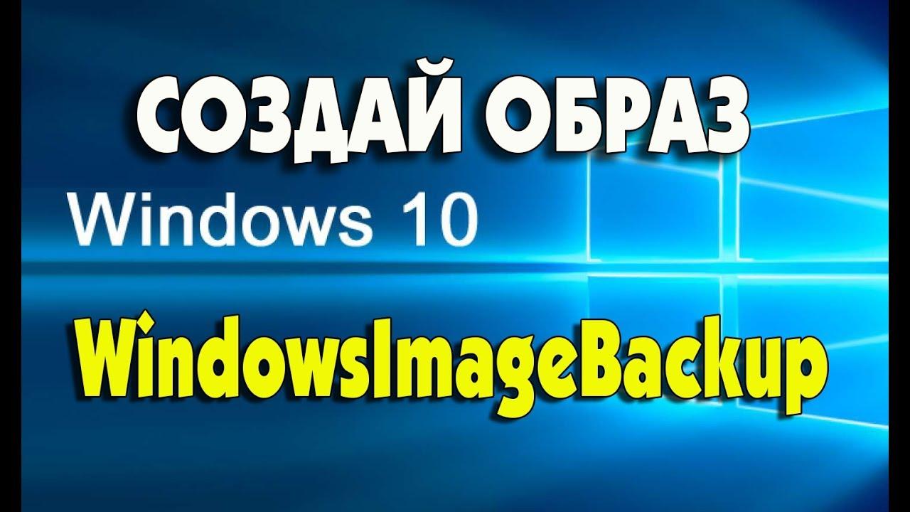 Как создать iso образ Windows 7 через UltraISO на загрузочную