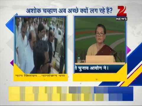 Adarsh scam: What makes Sonia and Rahul defend Ashok Chavan?