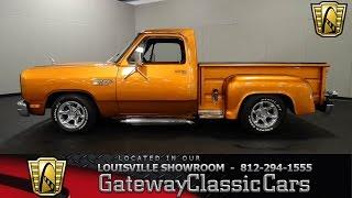 1981 Dodge D-150 Pickup - Louisville Showroom - Stock # 1512