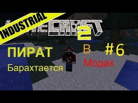 индустриальная сборка майнкрафт от диза v2.01 final #5
