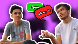 Q&A with arko | پسيار و به رسڤ (كه نگى ژنئ ئينم) 😅