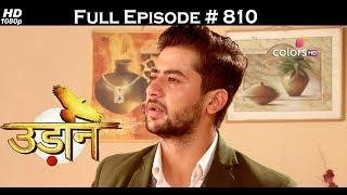 Download Udann Sapnon Ki  26th June 2017      Full Episode HD