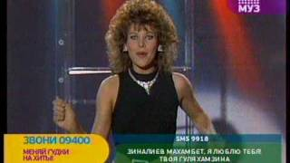 C.C.Catch. Cause You Are Young Live MuzTV.mpg