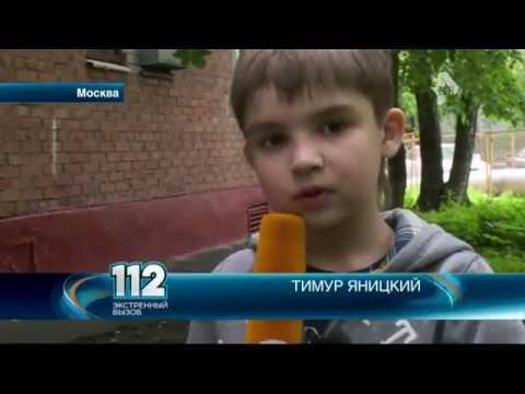 В Москве 7 летний мальчик буквально спас от гибели пенсионера, которого пытались ограбить