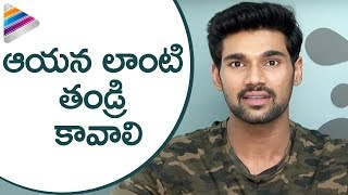Bellamkonda Srinivas Emotional Lines about Sarath Kumar | #JayaJanakiNayaka Movie Latest Interview
