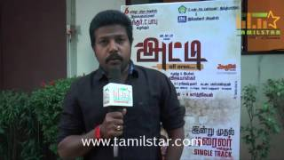 Suresh At Atti Movie Trailer And Single Track Launch