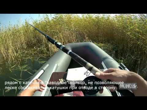 подготовка мест для ловли карасей