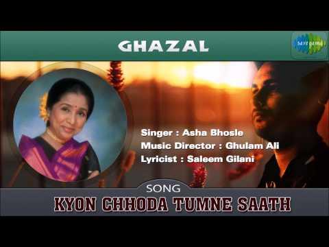 Kyon Chhoda Tumne Saath | Ghazal | Asha Bhosle