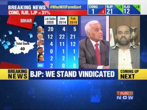 #WhoWillFormGovt: National Poll Projection - Part 3