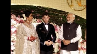 Priyanka Chopra, Nick Jonas host wedding reception, PM Modi attends