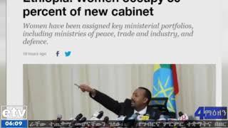 Ethiopia: News