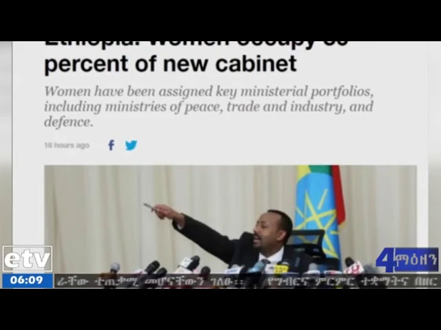 Global Medias About The New Elected Cabinnet
