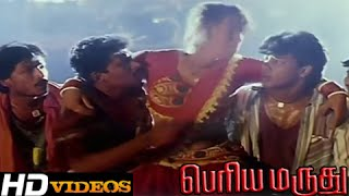 Download Raasavukku... Tamil Movie Songs - Periya Marudhu [HD] 3Gp Mp4