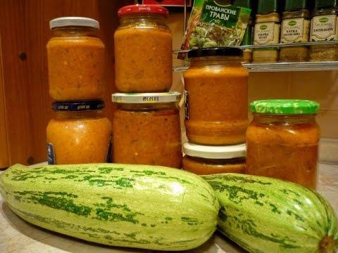 Как сделать и приготовить кабачковую икру с томатной пастой. Рецепт на зиму!