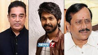 News 06-03-2018 News 7 Tamil