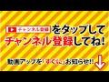 【歌詞付カラオケ】サタデー・ナイト・クエスチョン【ネト充のススメOP】(中島愛)