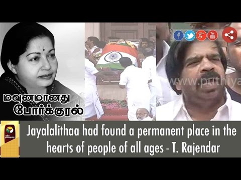 Jayalalithaa had found a permanent place in the hearts of people of all ages - T. Rajendar