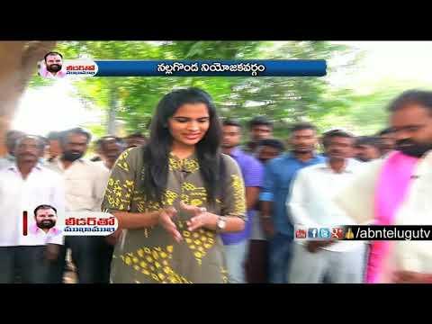 TRS leader K Bhupal Reddy | Leader Tho Mukha Mukhi | Full Episode | ABN Telugu