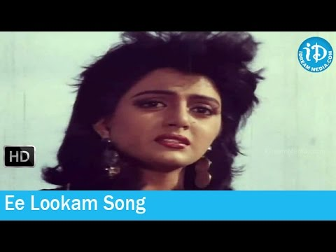 Ee Lookam Song - Rowdeelaku Rowdy Movie Songs - Vijayakanth - Bhanupriya video