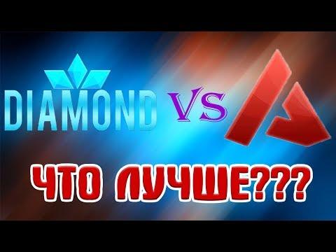 ЧТО ЛУЧШЕ ARIZONA ИЛИ DIAMOND ??? GTA SAMP