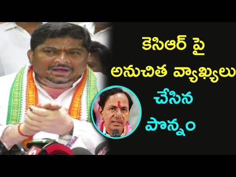 Ponnam Prabhakar About KCR Success | T-Congress Leaders Press Meet On TRS Promises | Indiontvnews