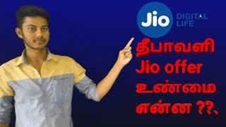 jio offer 2018 100% cashback