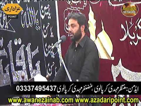 Zakir najmul hassan notak Majlis 25 rajab 2018 Jalsa Zakir Mukhtar Gharera Gujrat