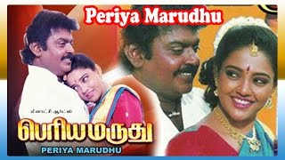 Download Periya Marudhu Tamil Full Movie   Periya Maruthu   2015 Upload   HD 3Gp Mp4