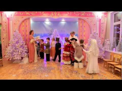 Новогодняя песня в детском саду ОЧЕНЬ ЭНЕРГЕТИЧЕСКАЯ
