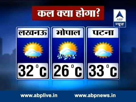 ABP weather LIVE: Cloudy weather in Delhi on Wednesday