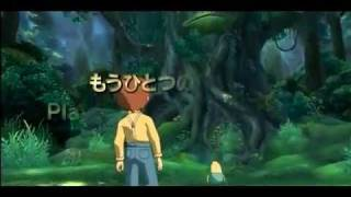 Ni no Kuni - TGS 2010 Trailer