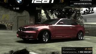 Need for Speed - Most Wanted BMW 128i звук как у бмв м3 гтр е46
