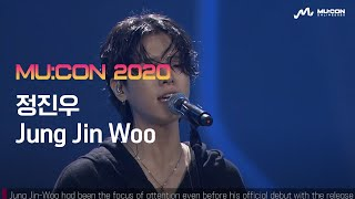 Download [MU:CON 2020] 정진우 (Jung Jin Woo) Mp3/Mp4