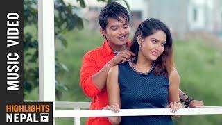Ali Ali   New Nepali Modern Song 2017/2074   Gopal Gyawali Ft. Barsha Siwakoti, Kamal Singh